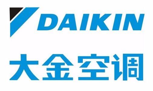 欢迎访问- %滨江区大金中央空调维修官方网站%售后服务