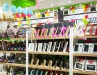 潍坊十元店加盟 满库连锁小本投资一月开店自主进货
