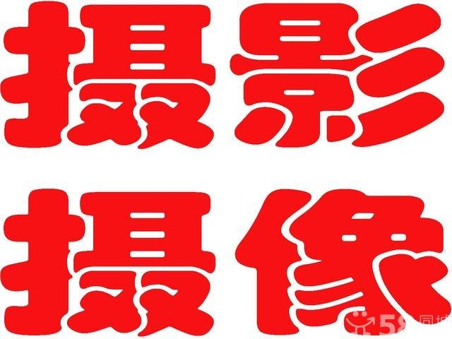 徐州影视制作 视频制作 产品广告制作 航拍 企业宣传片