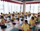 梵羽国际瑜伽 深圳专业瑜伽培训学院招生简章