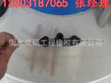 厂家直销 止水带 橡胶止水带 钢边止水带