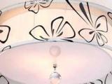 灯具客厅吸顶灯 蝴蝶飞灯饰客厅灯现代简约