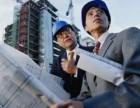 郑州哪里有比较好的二级建造师培训班?