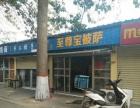 惠济区长青街披萨店转让(个人发布)