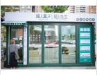 惠州超人盒子供应好的创业项目-无人便利店加盟