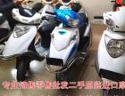 专业出售原装进口本田摩托车