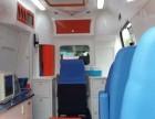 天津市救护车出租