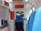 救護車出租長途救護車出租專業設備24小時提供醫療救護車出租