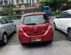 日产 骐达 2009款 1.6JS 自动豪华型车况精品价格优惠零