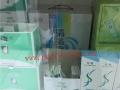 齐齐哈尔依安完美专卖实体店地址13640579038