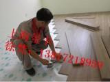 上海各区专业装修 家庭装修 婚房装修 二手房翻新装修