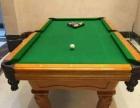 信阳买台球桌、乒乓球桌台球配件、台球桌维修换布拆装
