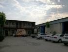 圣恵南路一万平米库房厂房转让或出租