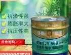 广东惠州佳阳油性聚氨酯注浆液公司领先品牌