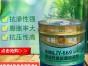 广州佳阳聚氨酯注浆材料公司上新品牌