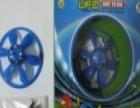 中华达玩具加盟火爆招商中!