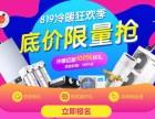 上海8月19日智能地暖底价限量抢,价格低至17000元多