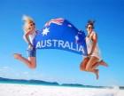 全国专业办理日本 韩国 澳大利亚 新西兰签证申请