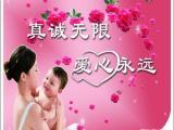 鑫辉家政专业提供保姆钟点工育儿嫂月嫂老人护理等服务