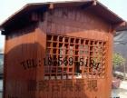 仿古建筑移动木屋岗亭售货亭移动售票中心农产品小卖部