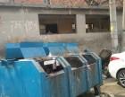 大兴垃圾清运公司 亦庄收集生活垃圾 消纳居民垃圾
