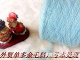 纯羊毛纱特价清仓抗起球羊毛粗针羊毛厂家直销