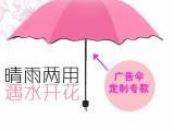 鄭州雨傘定制廣告傘定制批發禮品傘廠家定制