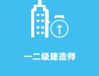 云南普洱市房建三级资质延期收费标准京康杰房建三级新办代理