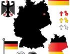 大连暑假德语学习班 大连有没有零基础德语培训班 大连学德语