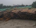 高价回收各种成品钢材方木架子管钢模板扣件等物资