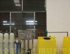 多功能玻璃水设备、防冻液设备、免加盟费