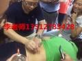 梅州中医针灸理疗妇科调理子宫肌瘤乳腺病培训学校招生中