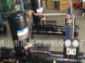 信宜维修热水器洗衣机灶空调冰箱太阳能热水器等