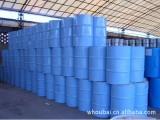供应抗静电剂用酯基季铵盐(图)