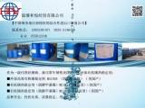 pvc热稳定剂(美国医药食品标准) 原装进口 性能优异