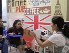 洛阳英语培训提升听说读写能力