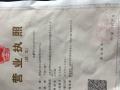 潍坊至全国物流、当天发货、增值税发票、车辆100部
