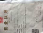 潍坊至全国物流,当天发货,提供发票,返程车专业倒短