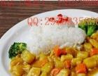 日式牛肉饭卤肉饭加盟特色小吃投资金额1万元以下