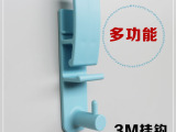 单只装 3M背胶 超强力多功能无痕挂钩 防水耐温 浴室厨房粘钩