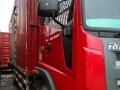 国四福田瑞沃单桥厢式货车 包提档过户可按揭贷款