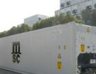 低价出售二手集装箱 集装箱活动房 冷藏集装箱
