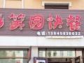 友好三中斜对面 酒楼餐饮 商业街卖场
