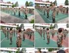 肇庆网瘾 封闭式管理 心理辅导 少年军校教育学校