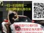 东风风神AX72015款 2.0 自动 智逸型 首付1万5一一当
