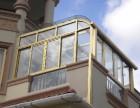 永固门窗装饰部,高端阳光房