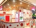 上海美味红唇 红唇串串香加盟 美味串串加盟费用