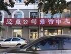 哈尔滨最大的工作服厂家直销处