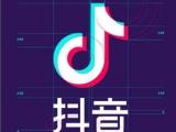 抖音推广怎么玩,抖音app短客户端首页推荐推广