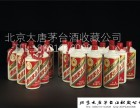 扬州虎骨酒回收,93年虎骨酒回收价格参考表